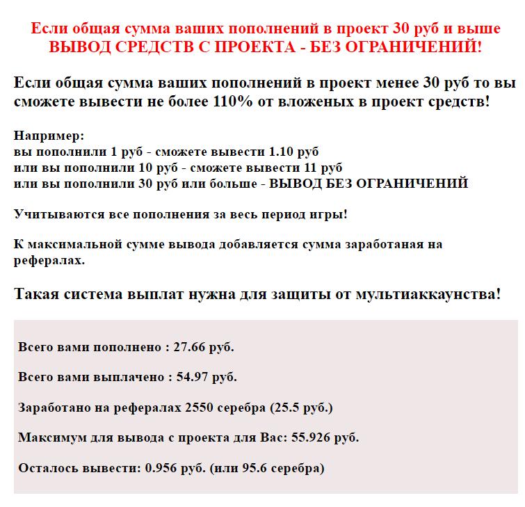 http://s5.uploads.ru/oIE1p.png