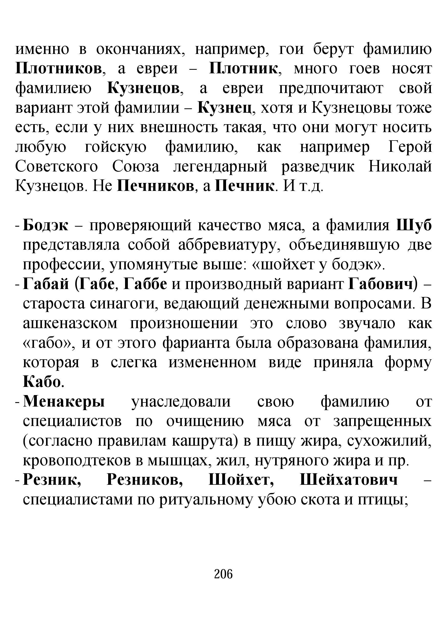 http://s5.uploads.ru/oObn9.jpg