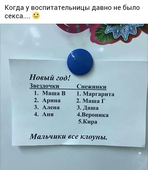 http://s5.uploads.ru/oXGap.jpg