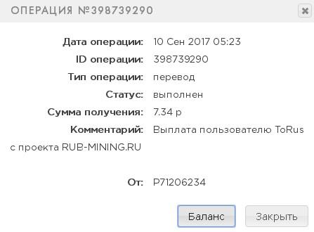 http://s5.uploads.ru/oYjnV.jpg