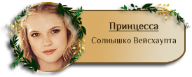 http://s5.uploads.ru/obeLM.png