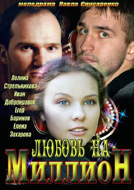 http://s5.uploads.ru/olgpr.jpg
