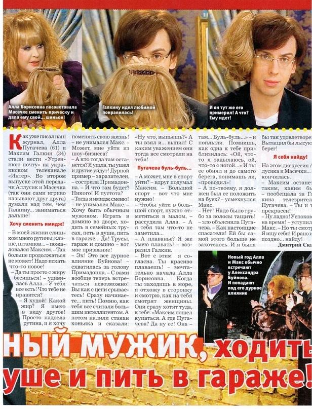 http://s5.uploads.ru/olyIQ.jpg