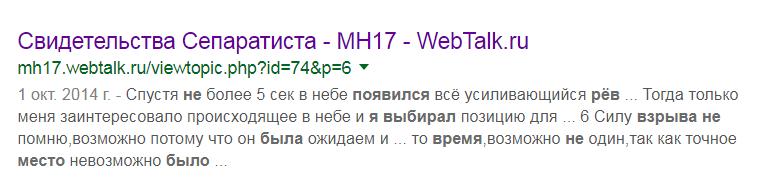 http://s5.uploads.ru/opY2i.png