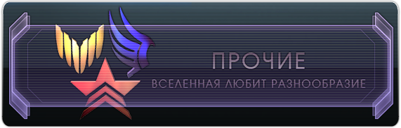 http://s5.uploads.ru/oxKns.png