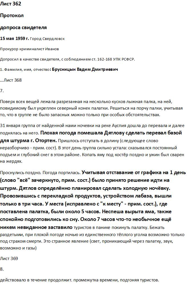 http://s5.uploads.ru/oynIO.png