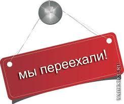 http://s5.uploads.ru/p4uKI.jpg