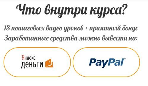 http://s5.uploads.ru/pBWmV.jpg