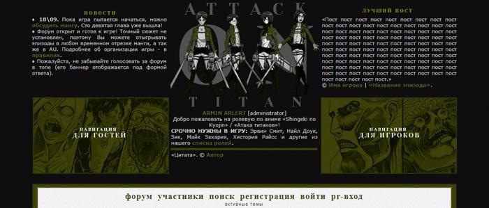 http://s5.uploads.ru/pDR7s.jpg