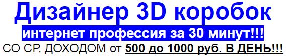 http://s5.uploads.ru/pHQRN.png
