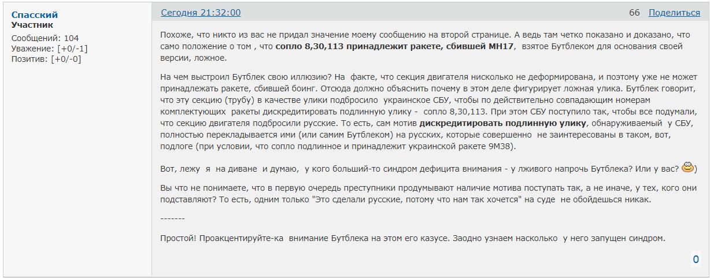 http://s5.uploads.ru/pK710.png