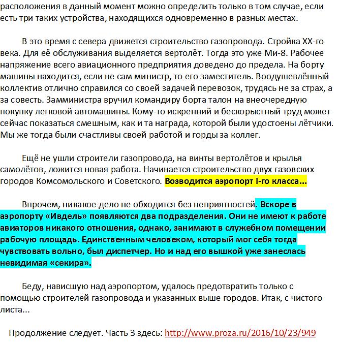 http://s5.uploads.ru/pRlPF.png