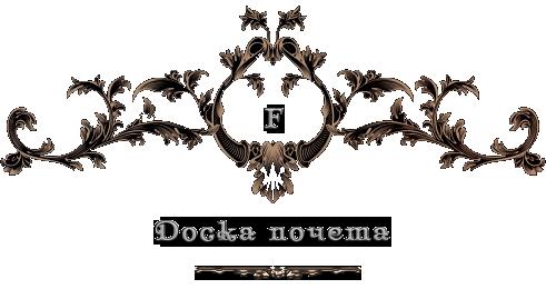 http://s5.uploads.ru/pUDPc.png