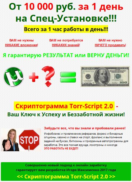 http://s5.uploads.ru/pUOXt.png