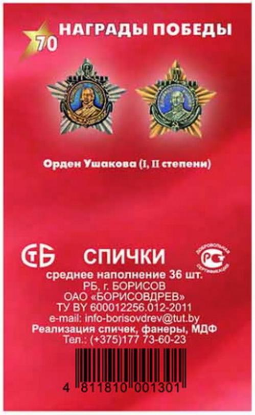 http://s5.uploads.ru/pYJ8n.png