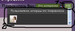http://s5.uploads.ru/pZ1eC.jpg