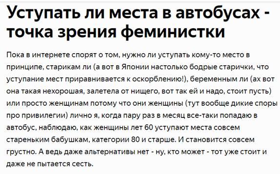http://s5.uploads.ru/pcyGA.jpg