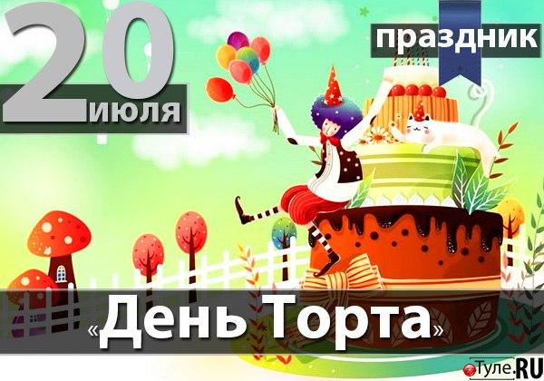 http://s5.uploads.ru/phJ9A.jpg