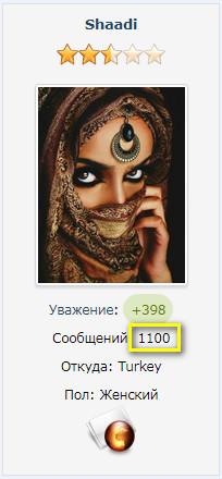 http://s5.uploads.ru/prJDY.jpg