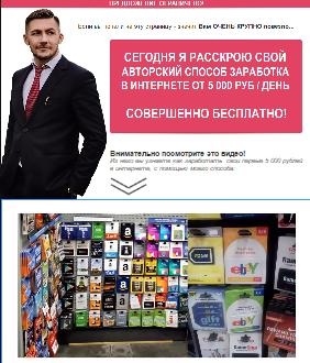 http://s5.uploads.ru/prUz9.png