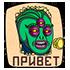 http://s5.uploads.ru/pxRLJ.png