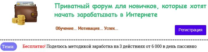 http://s5.uploads.ru/qG3I5.png