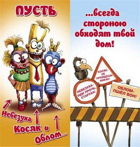 http://s5.uploads.ru/qGHjZ.jpg