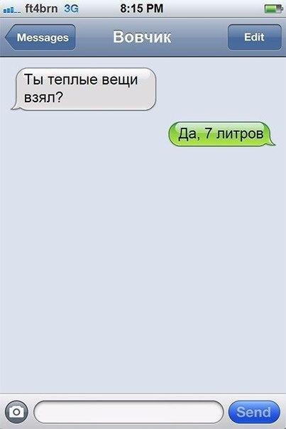 http://s5.uploads.ru/qQAUv.jpg