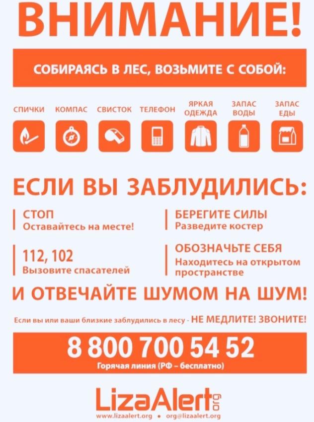 http://s5.uploads.ru/qQv2G.jpg