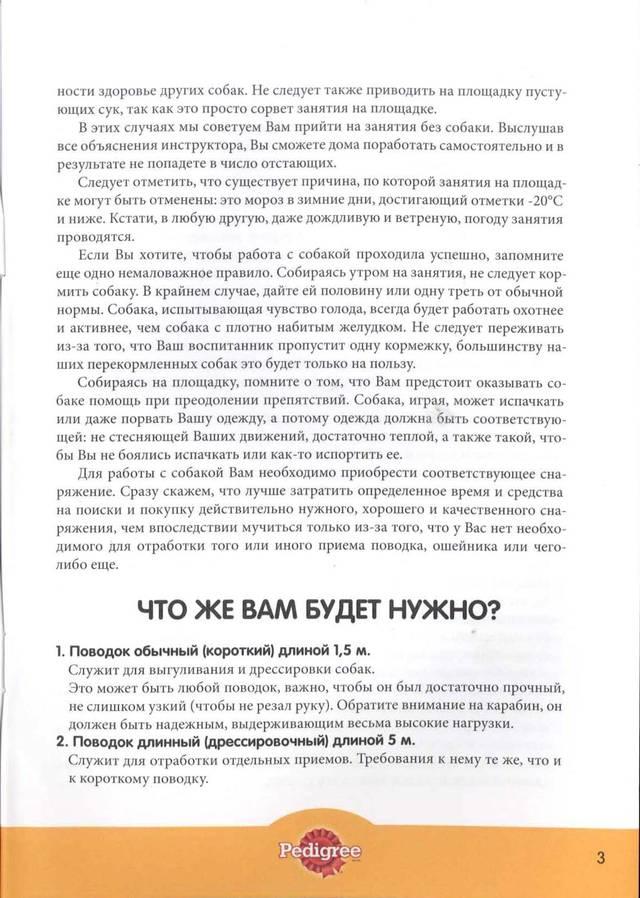 http://s5.uploads.ru/qR75r.jpg