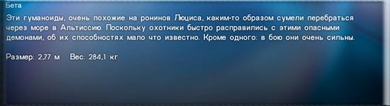 http://s5.uploads.ru/qT8YE.jpg