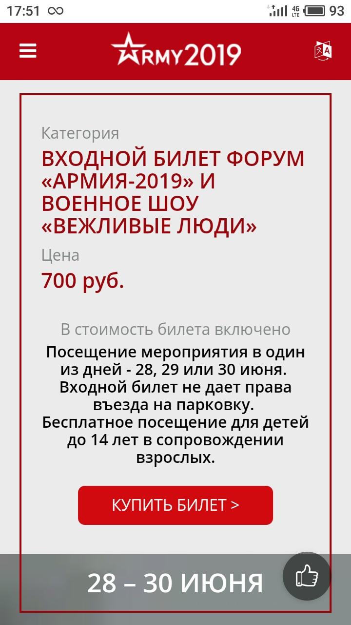http://s5.uploads.ru/qTElJ.jpg