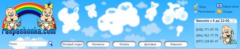 http://s5.uploads.ru/qUm4v.jpg