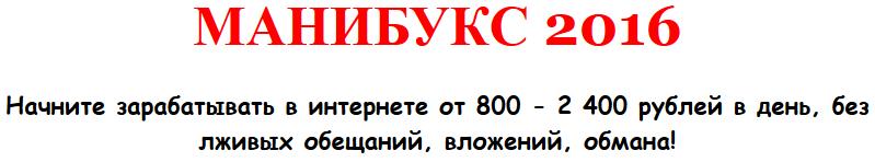 http://s5.uploads.ru/qZ3gB.png