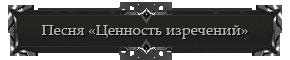 http://s5.uploads.ru/qd9NM.png
