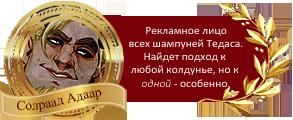 http://s5.uploads.ru/qpfTr.png