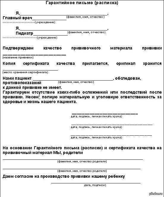 http://s5.uploads.ru/qwa1E.jpg