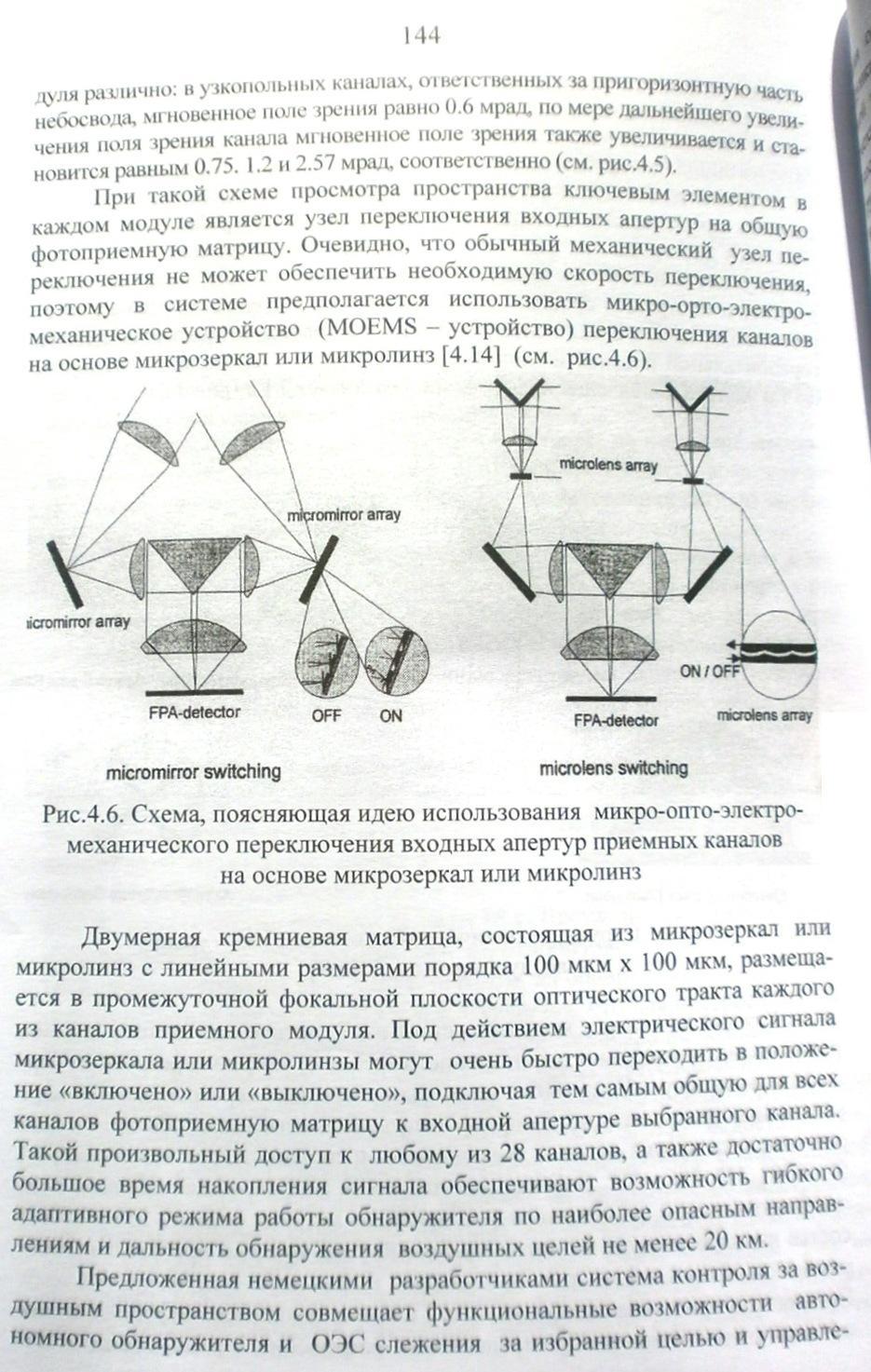 http://s5.uploads.ru/qyANE.jpg