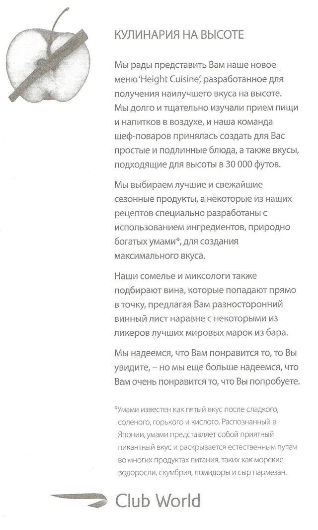http://s5.uploads.ru/qyVFs.jpg