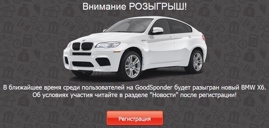 http://s5.uploads.ru/rP7qi.png