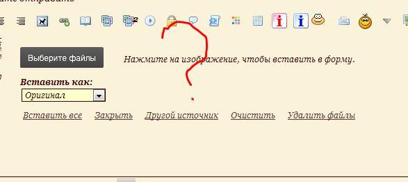 http://s5.uploads.ru/rW04E.jpg