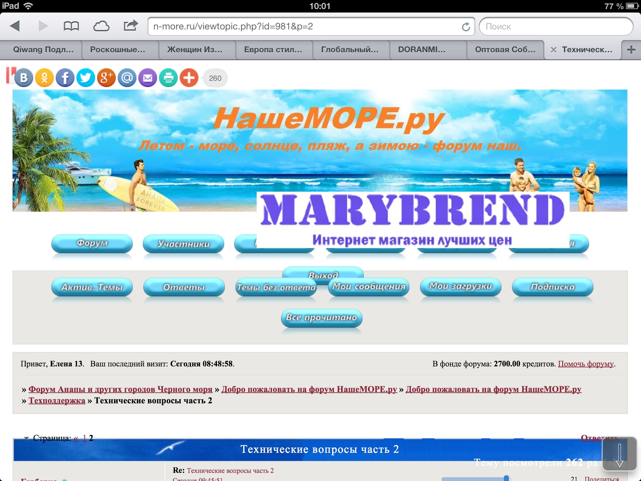 http://s5.uploads.ru/rcflZ.jpg