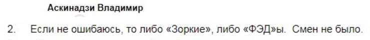 http://s5.uploads.ru/rdD91.png