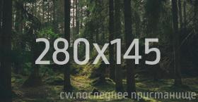http://s5.uploads.ru/romFn.jpg