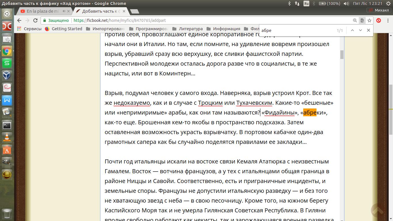 http://s5.uploads.ru/rsHdD.png