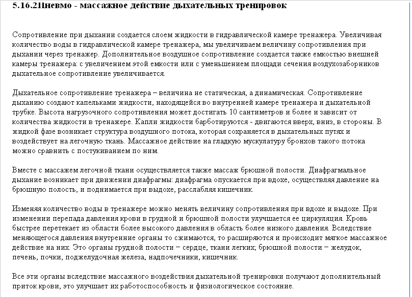 http://s5.uploads.ru/rw1J6.png