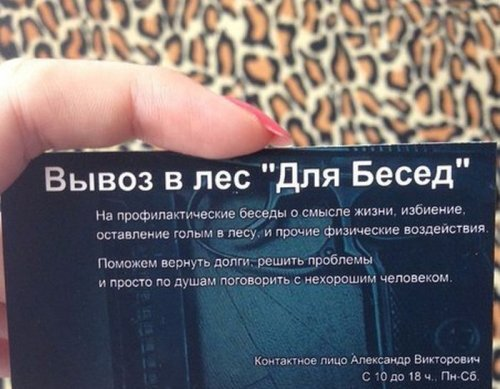 http://s5.uploads.ru/s0kBV.jpg
