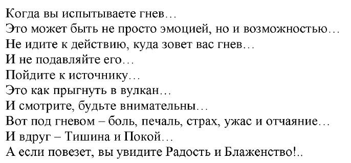 http://s5.uploads.ru/s1MnY.jpg
