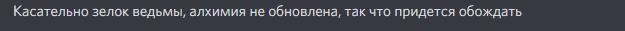 http://s5.uploads.ru/s4u0O.png