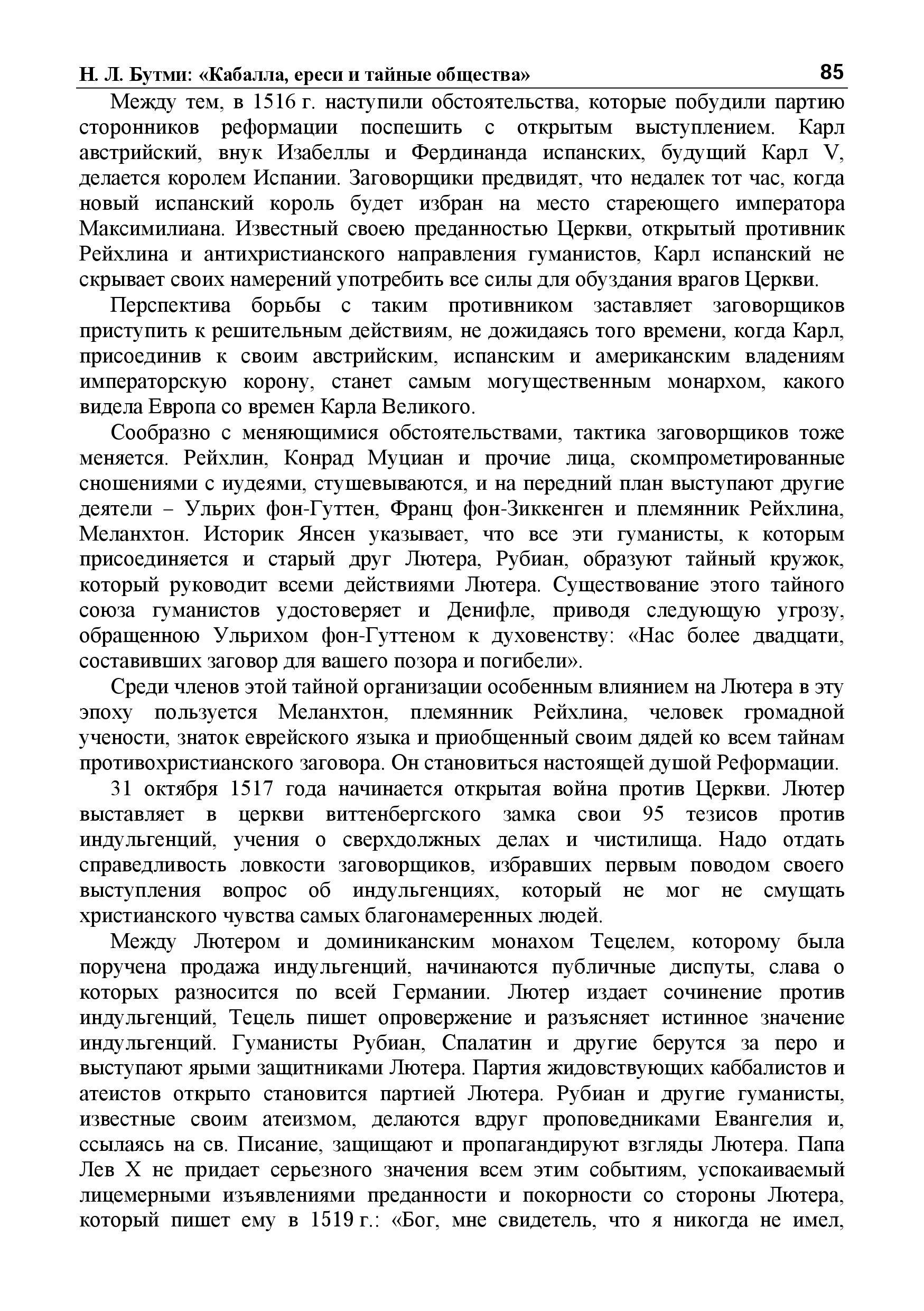 http://s5.uploads.ru/s6lkY.jpg